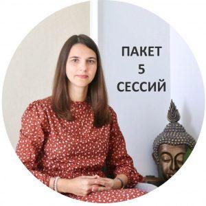 коуч онлайн консультации